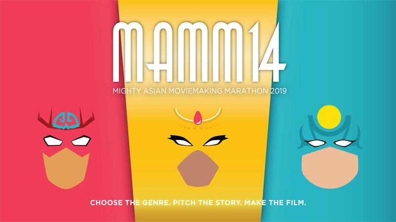 14th Annual Mighty Asian Moviemaking Marathon(MAMM) Screening & Awards Gala